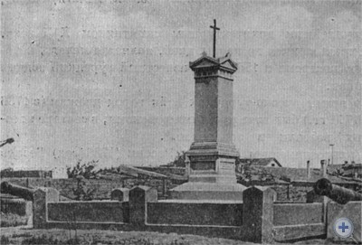 Памятник русским воинам, павшим в боях с англо-французскими интервентами в 1854—1855 гг. Фото 1967 г.