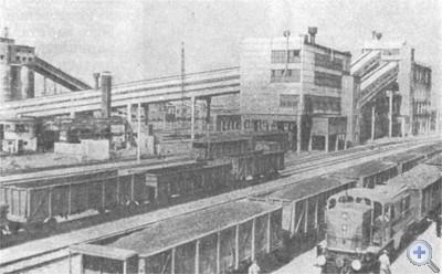 Авдеевский коксохимический завод, 1974 г.
