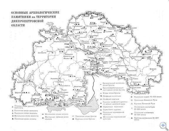Основные археологические памятники на территории Днепропетровской области