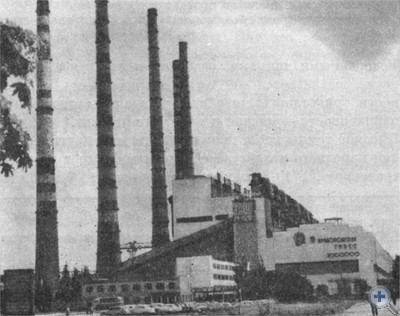Общий вид Криворожской ордена Трудового Красного Знамени ГРЭС-2. 1976 г.