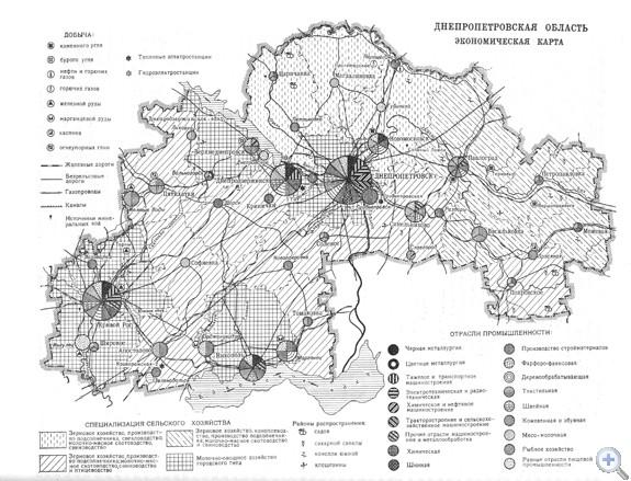 Днепропетровская область. Экономическая карта