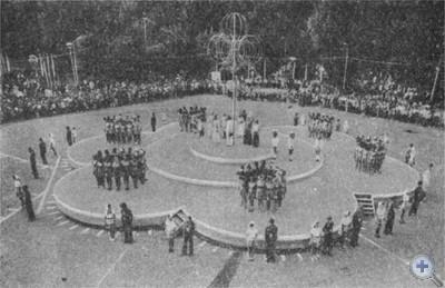 Праздник цветов в парке им. В. П. Чкалова в Днепропетровске. 1976 г.