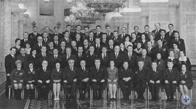 Делегаты XXV съезда КПСС от Днепропетровской областной партийной организации. Февраль 1976 г.