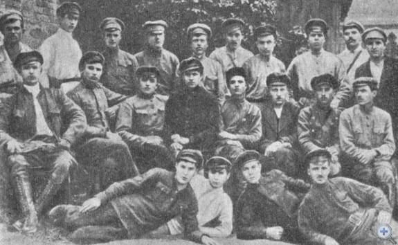 Лисичанский отряд по борьбе с бандитизмом. 1920 г.