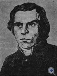Прогрессивная литературная группа «Руська трійця»: И. Вагилевич, Я. Головацкий, М. Шашкевич.