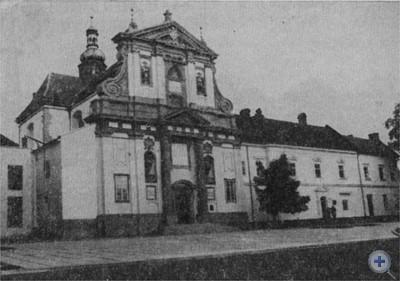 Памятник архитектуры 1644 года — Областной дом качества, метрологии и стандартизации. Львов, 1976.