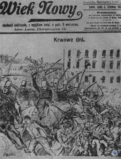 Первая страница газеты «Wiek nowy» с рисунком, на котором изображена расправа австрийских войск над Львовскими рабочими-строителями 2 июня 1902 года.