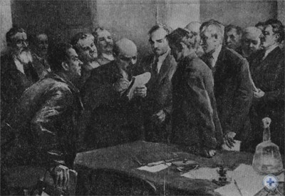 Привет галицийским коммунистам. Картина худ. М. Добронравова. 1964 г.
