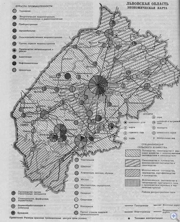 Львовская область. Экономическая карта