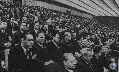 В зале заседаний XXV съезда КПСС (на переднем плане делегация от Львовской областной партийной организации). 1976 г.