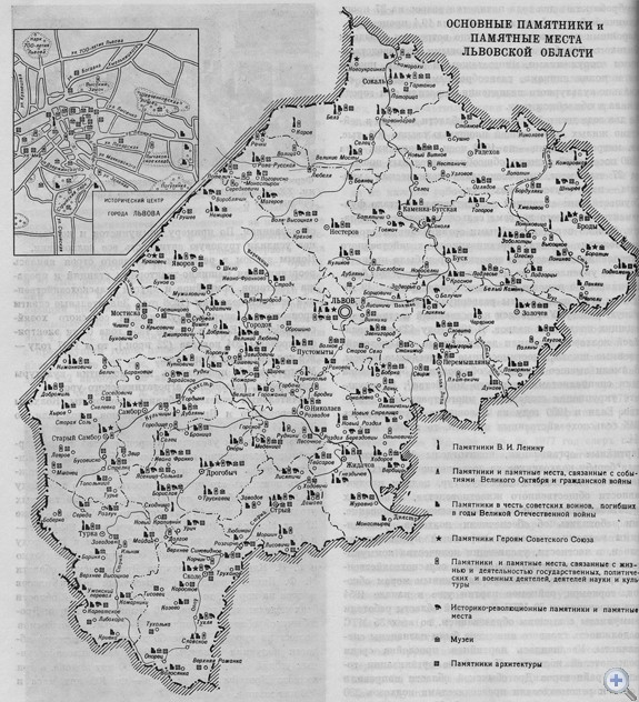 Основные памятники и памятные места Львовской области