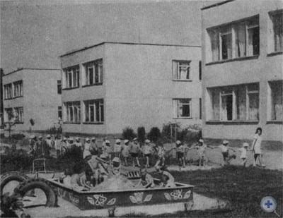Детский сад-ясли по ул. Советской. Дрогобич. 1976 г.