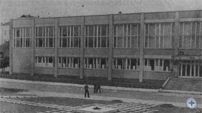 Бытовой корпус ГПТУ № 8. Львов, 1975 г.