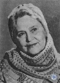 Н. П. Доценко