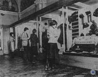 В музее этнографии и художественного промысла АН УССР. Львов, 1978 г.