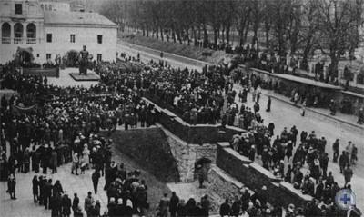 Открытие памятника первопечатнику Ивану Федорову. Львов, 1977 г.