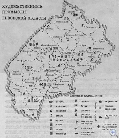 Художественные промыслы Львовской области