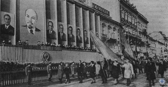 Демонстрация, посвященная 60-летию Великой Октябрьской социалистической революции. Львов, 7 ноября 1977 г.