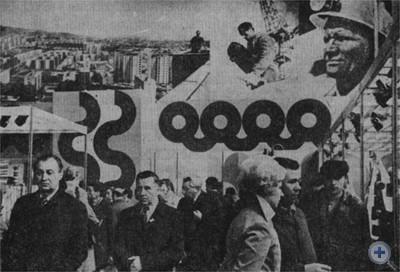 На выставке области Бараня Венгерской Народной Республики во Львове. 1976 г.