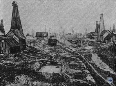 Общий вид Бориславских нефтяных промыслов. 1902 г.