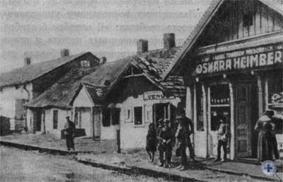 Улица Панская (ныне Ленина) до 1939 года. Борислав.