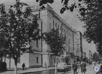 Дворец культуры нефтяников. Борислав, 1975 г.