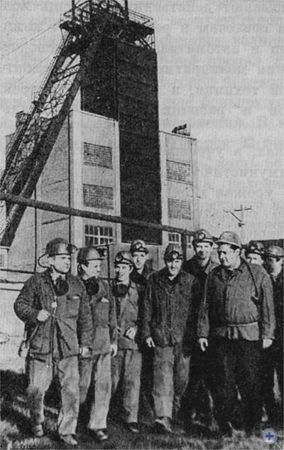 Передовая бригада Т. Кулебы шахты № 7 «Великомостівська». Червоноград, 1977 г.