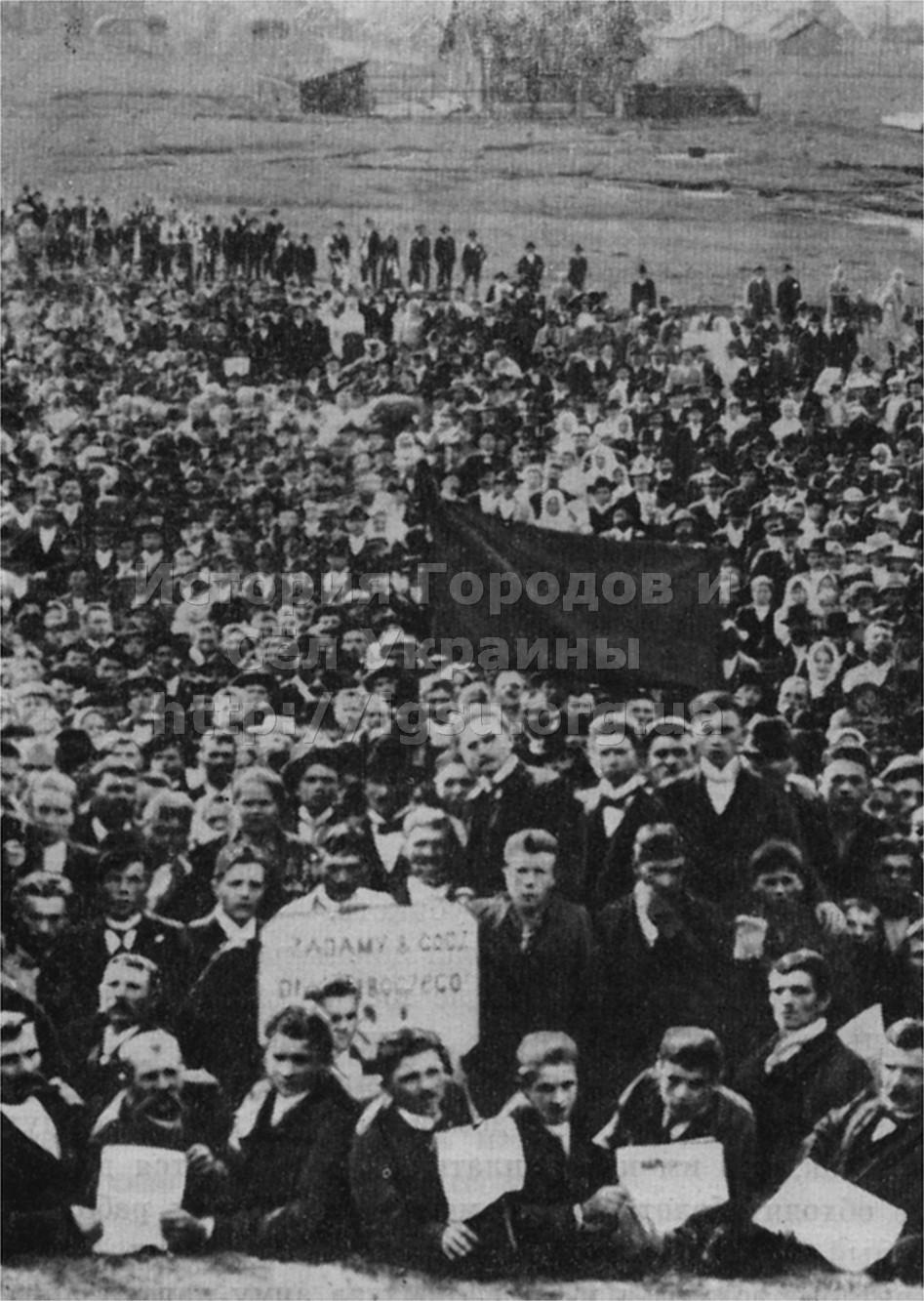 Митинг бастующих нефтяников Борислава в 1904 году.