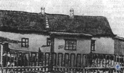 Крестьянская хата в дореволюционной Снигиревке. Фото 1912 г.