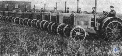 Техника Снигиревской МТС. 1931 г.