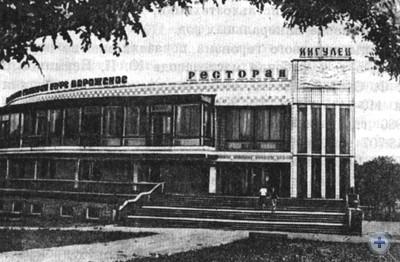 Торговый центр в Снигиревке. 1980 г.
