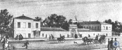 Одесский (Ришельевский) лицей. 1819 г. Литография.