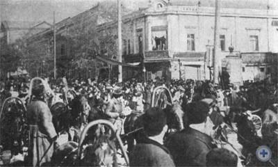 Демонстрация в Одессе. 1905 г.