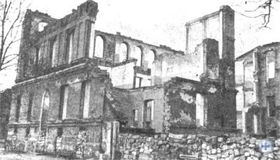 Здание географического и физико-химического факультетов Одесского государственного университета, разрушенное фашистами. 1944 г.