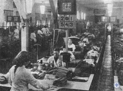 Один из цехов Одесской швейной фабрики им. В. В. Воровского. 1965 г.