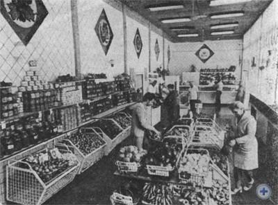 В одном из овощных магазинов самообслуживания. Одесса, 1977 г.