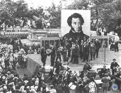 Пушкинский праздник поэзии в Одессе. 1973 г.