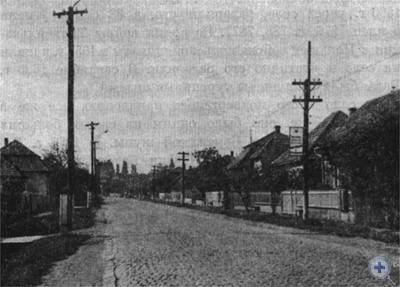 Центральная улица в Варах. 1980 г.