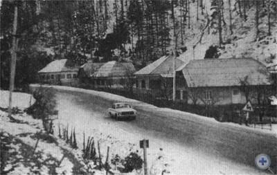 Одна из улиц Волосянки. 1981 г.