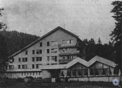 Турбаза «Форель» Жденево, 1981 г.