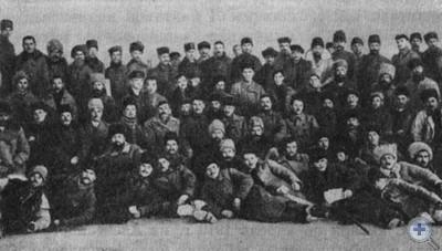 Делегаты съезда волостных ревкомов Алксандровского уезда. 1919 г.