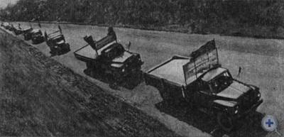 Хлеб Мелитопольщины Родине. 1979 г.