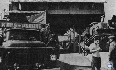 Разгрузка зерна на механизированном току птицефабрики «Ореховская». Село Нестерянка Ореховского района, 1979 г.