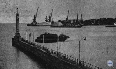 Порт им. В. И. Ленина. Запорожье, 1980 г.