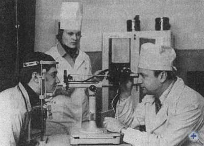 В глазном отделении Дмитровской участковой больницы. 1980 г.